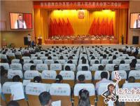 董世尧主任在县十六届人代会二次会议上作人大常委会工作报告
