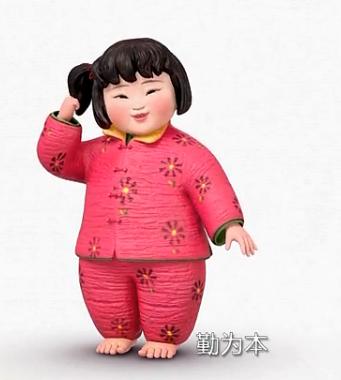 中国梦娃公益广告视频
