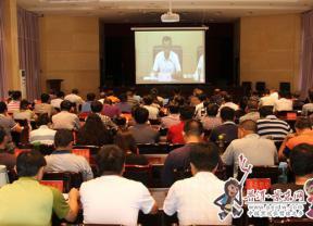 景东县组织收听收看全市上半年工作汇报会