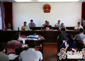县人大召开第二十九次常委会