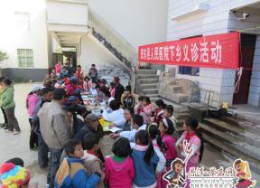 景东县人民医院到丁帕村下乡义诊