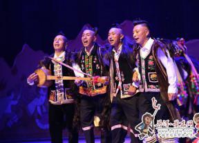 景东县举办2017年火把节民族民间文艺调演比赛