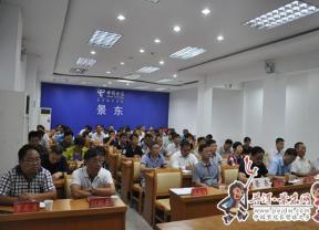 云南省2017年上半年工作汇报会:巩固扩大向好发展势头