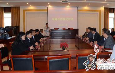 景东县人民政府与大禹节水集团签订战略合作协议
