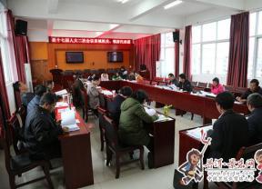 县十七届人大二次会议县城机关、锦屏代表团分组讨论