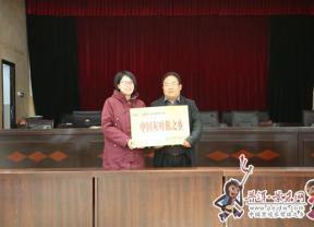 """中国野生动物保护协会授予景东县""""中国灰叶猴之乡""""称号"""