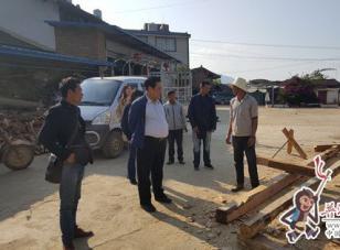 市督导组对花山镇易地扶贫搬迁工作进行督导检查