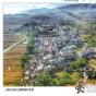 【转载】景东县大街镇产业发展助推脱贫攻坚