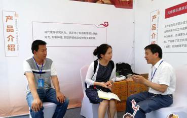 """景东绿宝灵芝参加""""浙大制造•科技生活双年展"""""""
