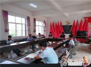 """文召村三""""聚焦""""走活基层党建棋局"""