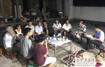 【脱贫攻坚进行时】保甸村全方位宣传脱贫攻坚政策
