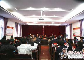 景东县第十七届人大常委会第十五次会议召开