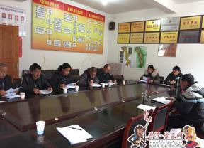 龙街乡组织召开第十三届人大主席团第八次会议