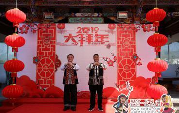 【网络中国节·春节】景东县委书记、县长给大家拜年啦!