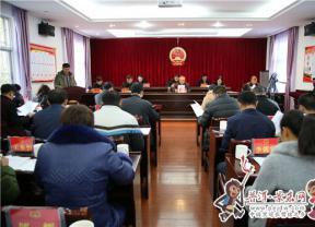 景东县第十七届人民代表大会常务委员会第十七次会议
