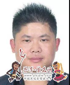 关于征集何智华、何芝峰涉黑团伙违法犯罪线索的通告