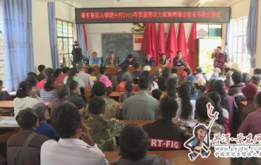 【脱贫攻坚进行时】景东县积极开展农村贫困劳动力技能培训