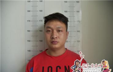 关于征集陈怀冬等人犯罪团伙违法犯罪线索的通告