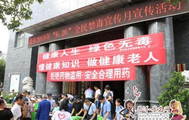 景东县开展6.26全民禁毒宣传月宣传活动