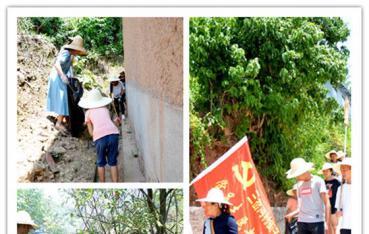 【脱贫攻坚进行时】景东文龙三岔河村:凝聚各群团力量努力改善农村人居环境