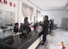 景东县圆满完成第十六期职工医疗互助金收缴工作