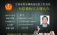 2020云南省景东彝族自治县人民法院执行公告第1号