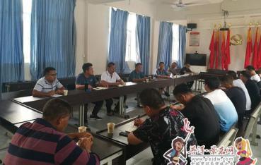 景东县领导到文井镇调研耕地占补平衡项目推进情况