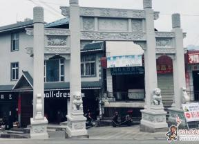 """景东县城这3条街""""有看头"""""""