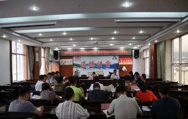 景东县委党史学习教育第二轮巡回指导工作全面启动
