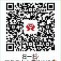 景东县2021年城乡居民基本医疗保险参保缴费公告